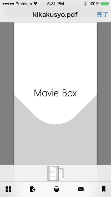 オフラインで使えるダウンロードアプリ-Movie Box- screenshot-4