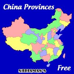 China Provinces Free