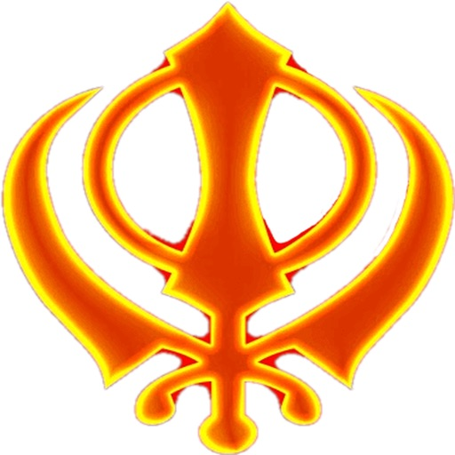 Sukhmani Sahib Paath In Download