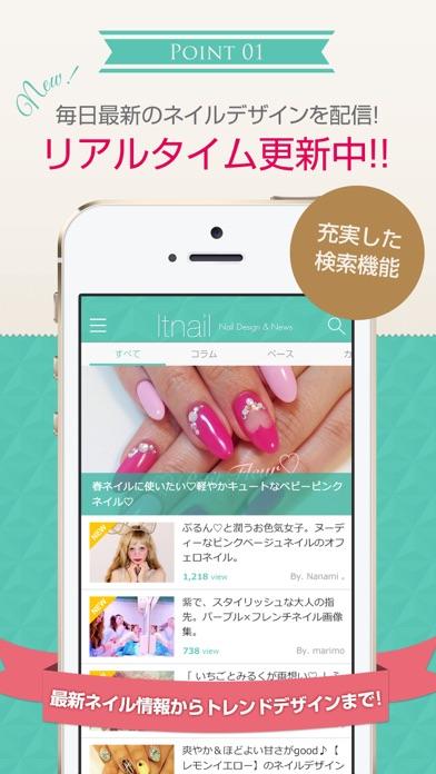 ネイルデザインマガジン-itnail-イットネイルのおすすめ画像2