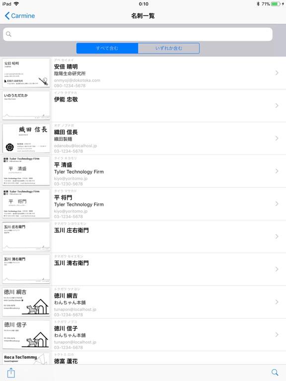 Screenshots for carmine
