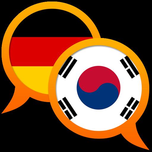 German Korean dictionary