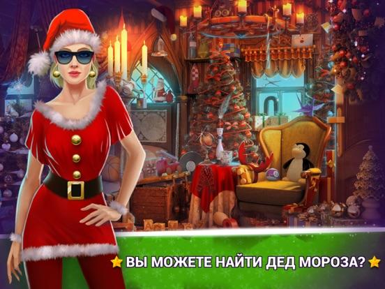 Игры Поиск Предметов Елки - Рождество и Новый Год на iPad