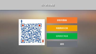 華人教車集團屏幕截图3