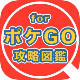 GO攻略図鑑 for ポケモンGO