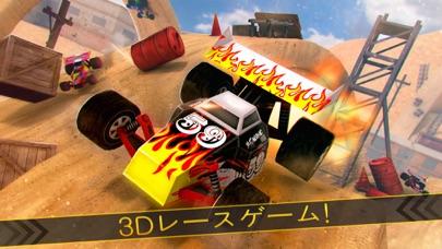 ドリフト ゴーカート レジェンド。 冒険 車 レース 無料 子供 カー ゲーム アプリのおすすめ画像1