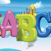 英語ABC's-適合少兒學習、帶英語單詞及英語字母歌