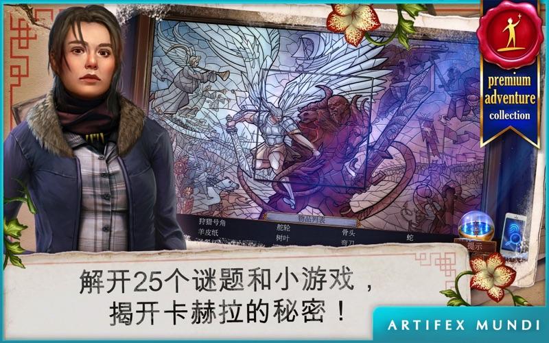 乌鸦森林之谜3:卡赫拉之影 (Full)