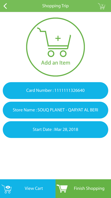 Souq Planet - by National catering company LLC - Shopping