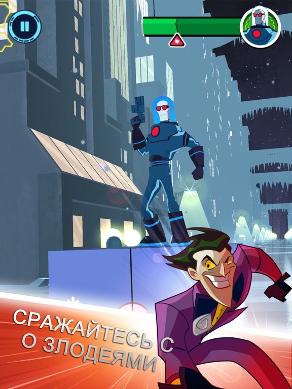 Игра Justice League Action Run