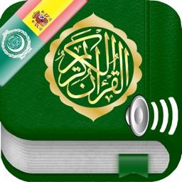 El Corán Audio MP3 en Árabe, Español  y Fonética Transcripción - Quran in Arabic, Spanish and Phonetic Transcription