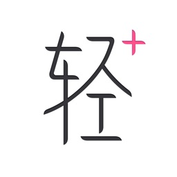 轻加(探索版) Apple Watch App