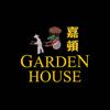 Garden House App