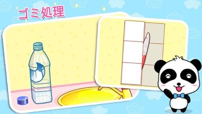 ベビーごみ分別—BabyBus 子ども・幼児教育アプリのスクリーンショット2