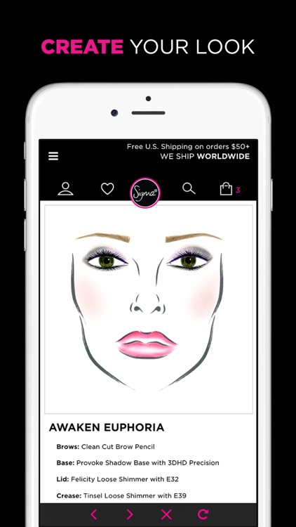 Sigma Beauty screenshot-4