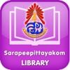 Sarapeepittayakom Library
