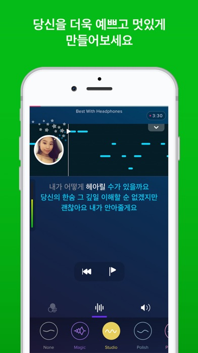 Smule - 1등 노래 어플 for Windows
