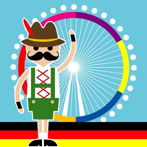 Немецкий язык: переводчик и словарь-разговорник
