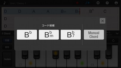 Chordana Viewer(コーダナ ビュワー)のスクリーンショット5
