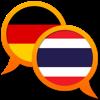 Wörterbuch Deutsch Thailändisch - Vladimir Demchenko