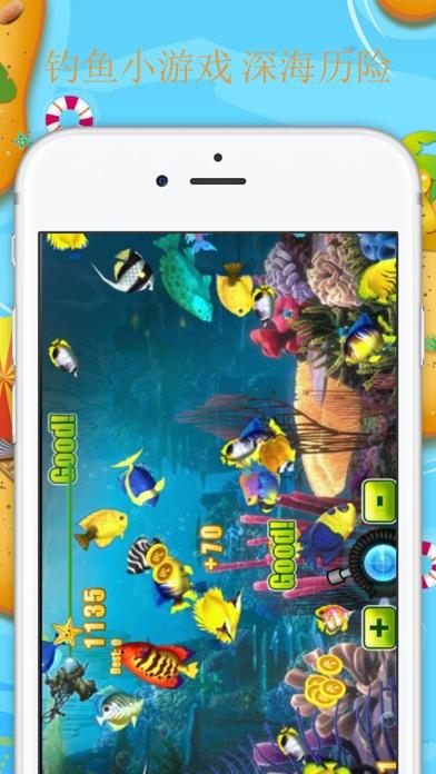 捕鱼 钓鱼小游戏: 鱼泡泡海底世界