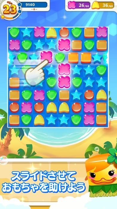 スクラビー・ダビー screenshot1