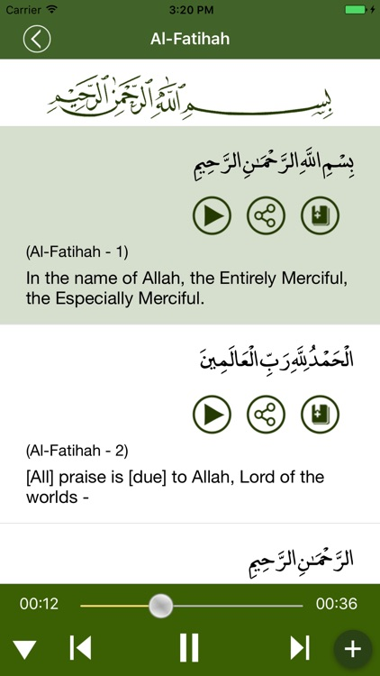 Al-Quran English screenshot-2