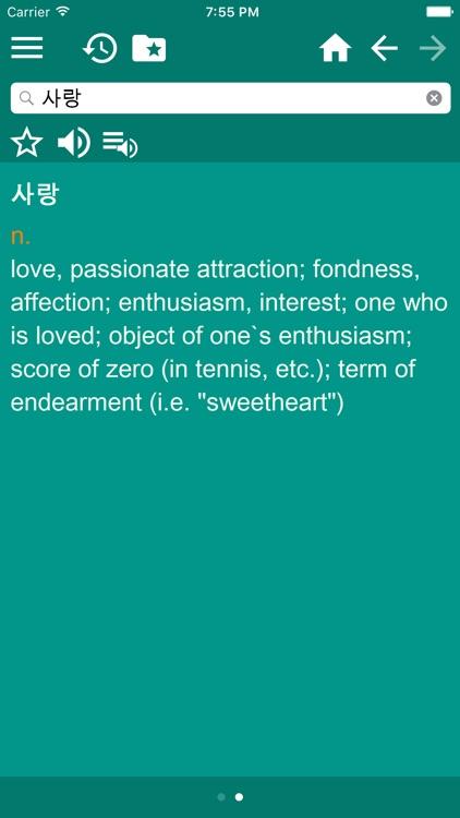 English Korean Dictionary Free screenshot-3