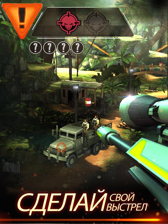 Скачать игру Sniper X with Jason Statham