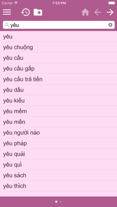 日本語ベトナム語辞書のおすすめ画像3