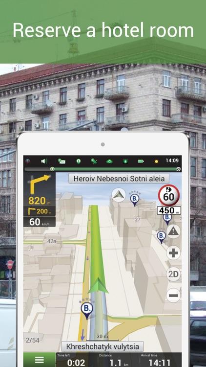 Navitel Navigator Ukraine