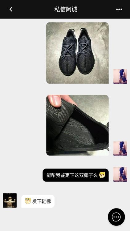 HeyMan嘿伙计-亚洲潮流购物拼团社区 app image