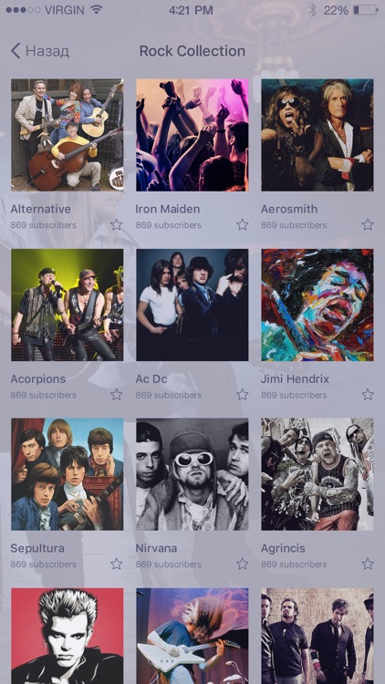 BombTube - Free Music and Video Player
