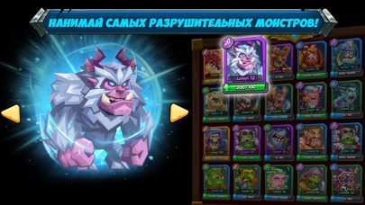Тактические Монстры-Tactical M Скриншоты5