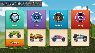 Race Day - 複数プレイヤーレースのおすすめ画像3