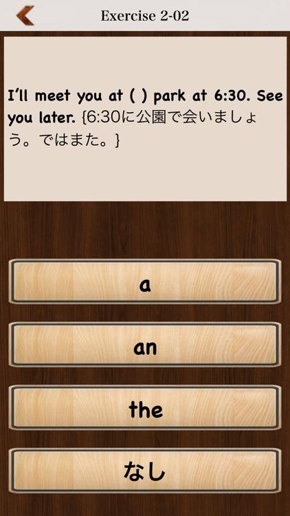 0から超わかる英文法 - ネイティブの英語感覚を手に入れるための最速ガイド(無料Lite版) screenshot-4
