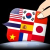 グローバル通訳機「10ヶ国語」 - iPhoneアプリ