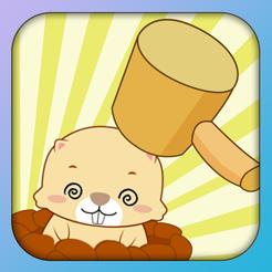 Beat-Hamster