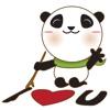 BaoBei the cute and energetic panda - iPhoneアプリ