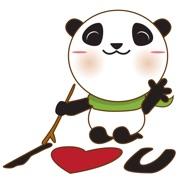 BaoBei the cute and energetic panda