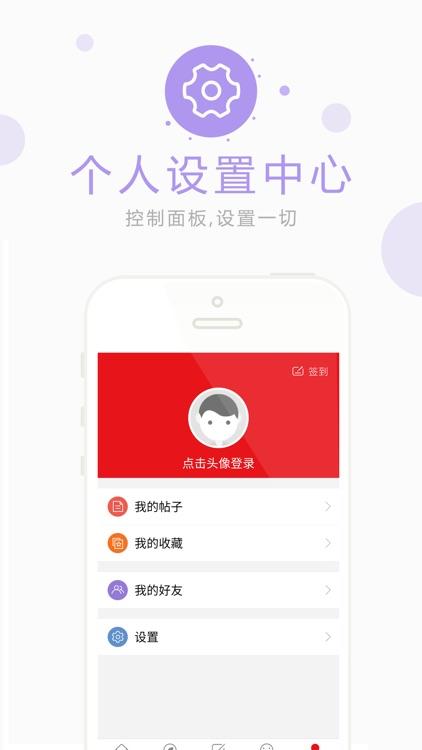 517钓鱼网—江西钓鱼爱好者 screenshot-3