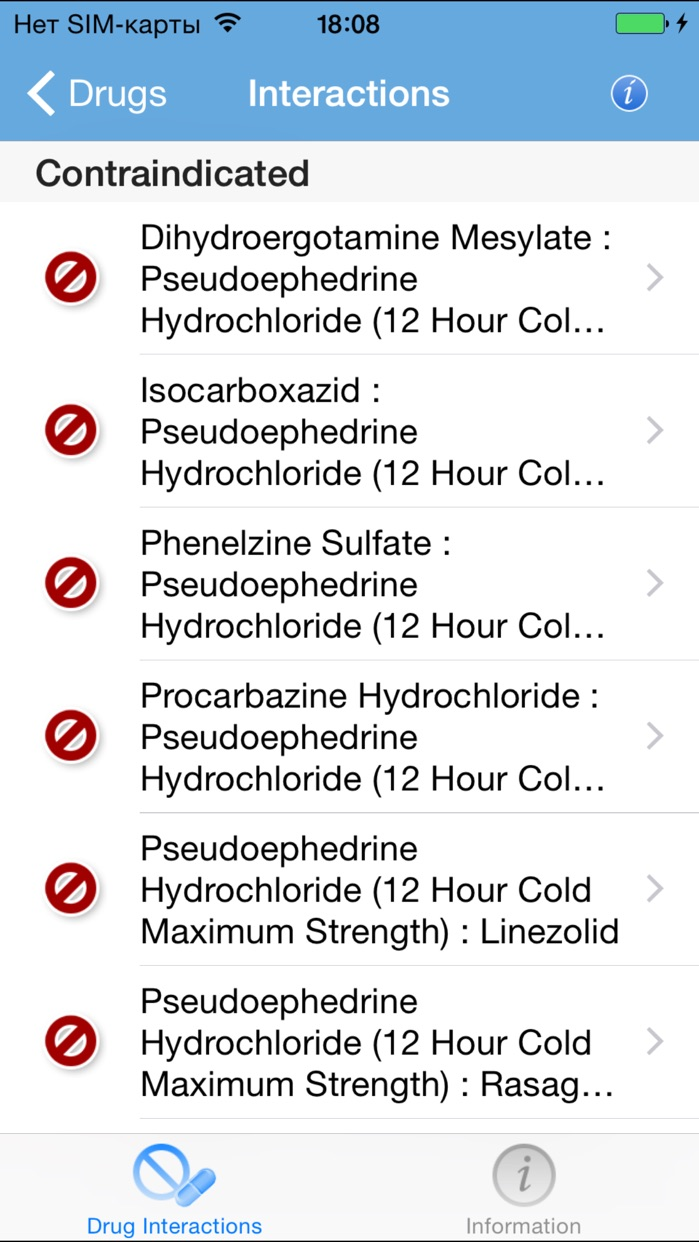 Micromedex Drug Interactions Screenshot