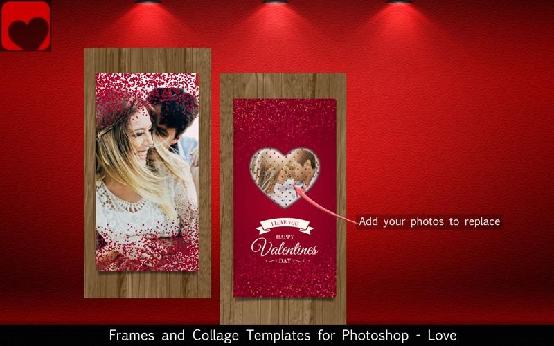 шаблоны love is для фотошопа