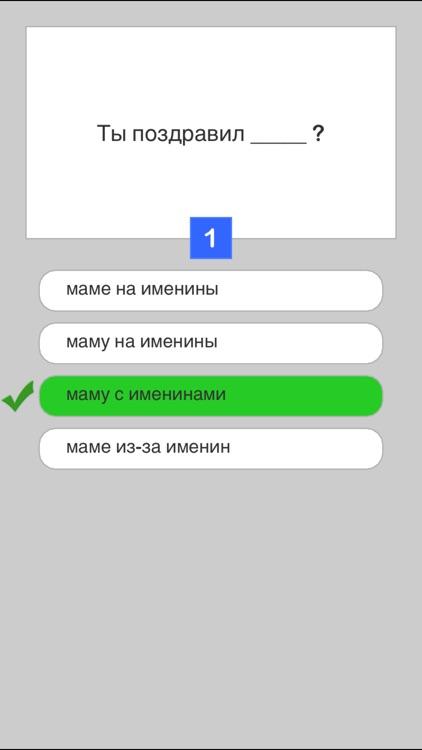 Russian Test Lite