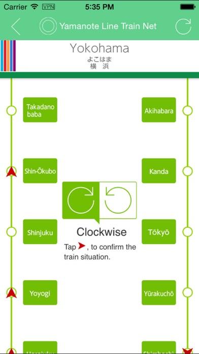 JR-EAST Train Info screenshot two