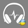 Radio Ukraine (радіо Україна)