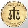 Court - المحكمة