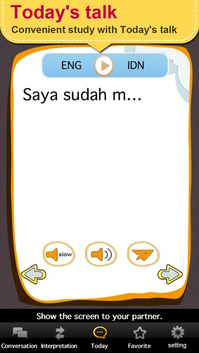 点击获取Indonesian master [Premium]