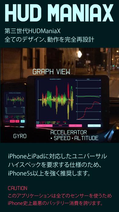 HUD ManiaX ScreenShot0