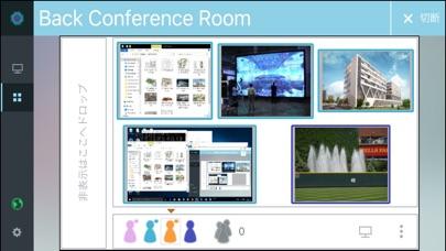 Solstice Clientのスクリーンショット5